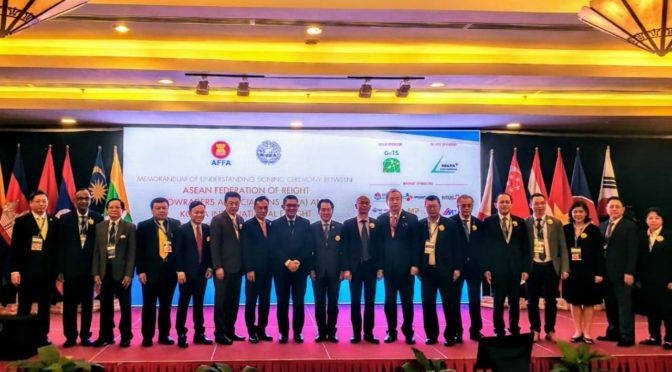 Konggres AFFA : Peran Industri Logistik Didorong ke Kancah Global